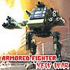 Брониран боец : Нова война