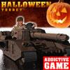 Хелуинска кула (Halloween Turret)