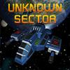 Непознат сектор