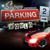 Супер паркинг 2